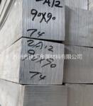 2A12铝方棒 铝排