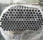 6351合金铝管
