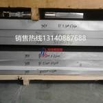 7050铝板硬度多少