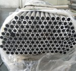 5A06防锈铝管价格