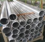 5754鋁管 5754鋁無縫管