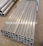 7075鋁方管