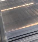 4A17铝板 4A17铝棒