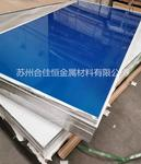 蘇州2A12鋁板廠家