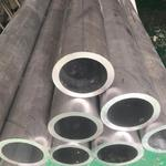 5A02鋁管廠家