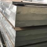 2A70铝合金板