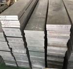 2A14鋁排