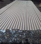 6061研磨铝棒