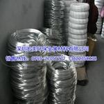 6061鋁線,鉚釘鋁線,鋁線價格
