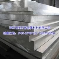 5052铝板 铝带,5052铝板厂家