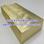 QAL9-4铝青铜板 铝青铜棒