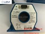 萊姆LEM傳感器IT1000-S/SP1