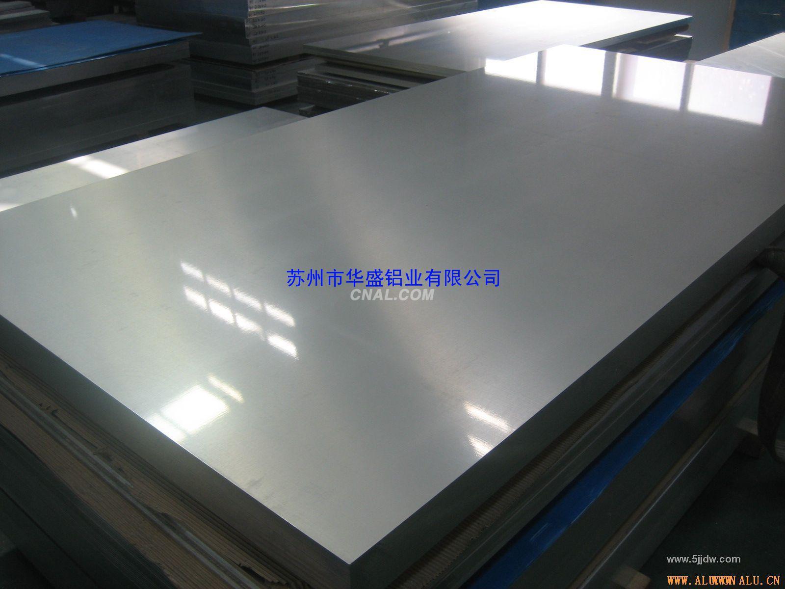 本公司供應5083鋁板