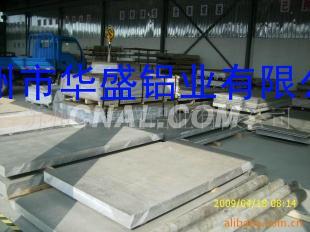 批發優質6082出口型合金板