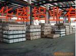 供应5754 H111铝板