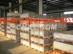 供應5754 H111鋁板