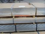 华盛铝业专营:明泰5052合金铝板