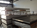 供应6063铝板