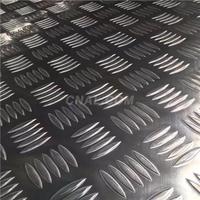 批发防滑1050铝板 花纹铝板厂家