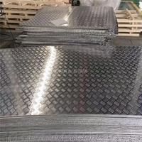 工程五条筋铝板花纹铝板1050厂家