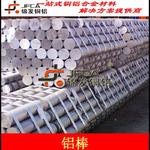 錦發銅鋁 6061鋁棒 實心鋁棒 鋁棒