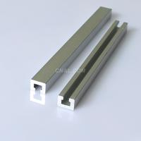 1310非標冶具鋁條/機械手U型槽條