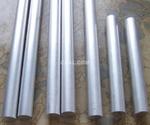 5A06鋁棒價格_5A06進口鋁棒