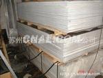 供应南非铝板、6061-T651铝板