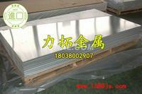 美国美铝镜面铝板﹏进口镜面铝板/深圳进口铝板供应商