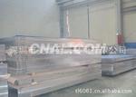 5052铝板、进口铝板、南非铝板