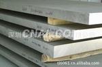 5083铝板、进口铝板、南非铝板