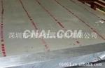 2024鋁板、進口鋁板、南非鋁板