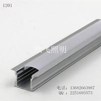 熱賣鋁條 鋁槽led硬燈條外殼