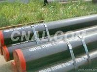 廠家長期售賣20NiCrMo2表面硬化鋼棒板 電木板價格20NiCrMo2性能