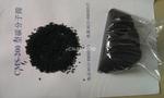 熔铝氮气设备CMS-220型碳分子筛