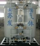 铝锭行业专用制氮机  制氮机维修