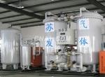 熔铝炉专用制氮机