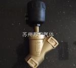 熔铝厂制氮机专用气动阀