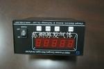 熔鋁制氮機專用氮氣分析儀