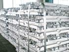 Al99.95铝锭Al99.70E重熔用精铝锭
