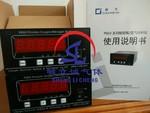 P860-3N氮氣分析儀