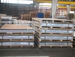 5052铝板铝镁合金板材