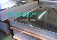 国标铝板6063铝板价格
