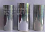 鋁箔高硬度H24鋁箔紙