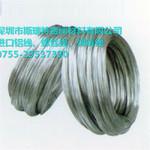 6061合金铝线环保铝线