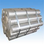 东莞6061铝棒批发厂家