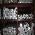 3003铝棒材生产厂家