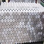 进口小规格铝棒6063材质