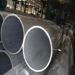 供應5056精抽鋁管 5056無縫鋁管