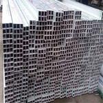 6061工業鋁方管 環保鋁合金方管